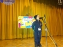 Poem Recitation Competition (Kindergarten)
